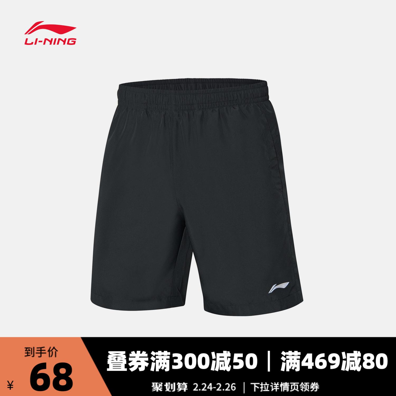 Li Ning sports shorts men's flagship official website genuine elastic loose black summer ice silk men's sports shorts