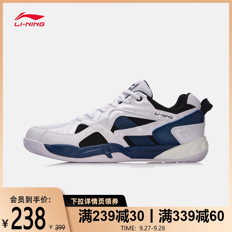 Обувь для бадминтона Артикул 559434003895