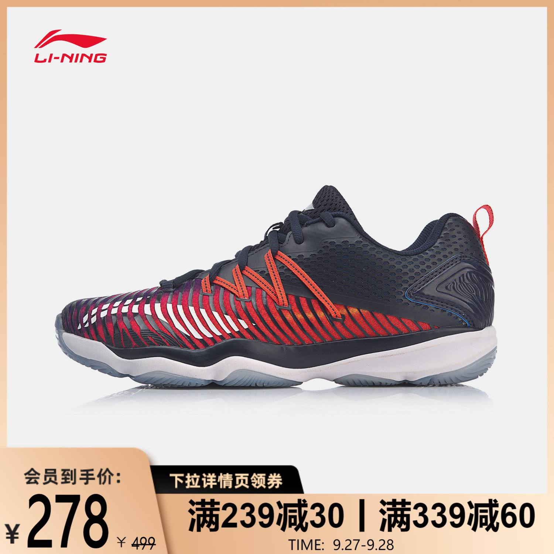 Обувь для бадминтона Артикул 585553720023