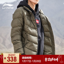 Li Ning short down jacket men's winter new Wade series coat warm stand collar tight velvet sportswear