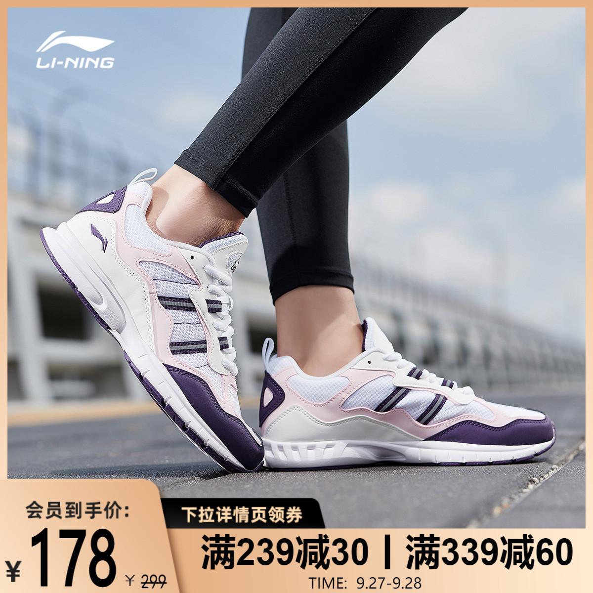 李宁跑步鞋女鞋新款官方正品减震透气轻便夏季减震软底运动鞋女