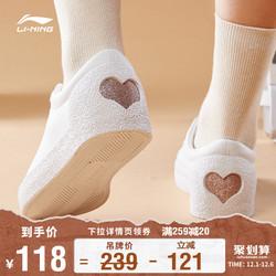 华晨宇心选板鞋女李宁休闲鞋女鞋2020秋冬新款官网旗舰百搭运动鞋