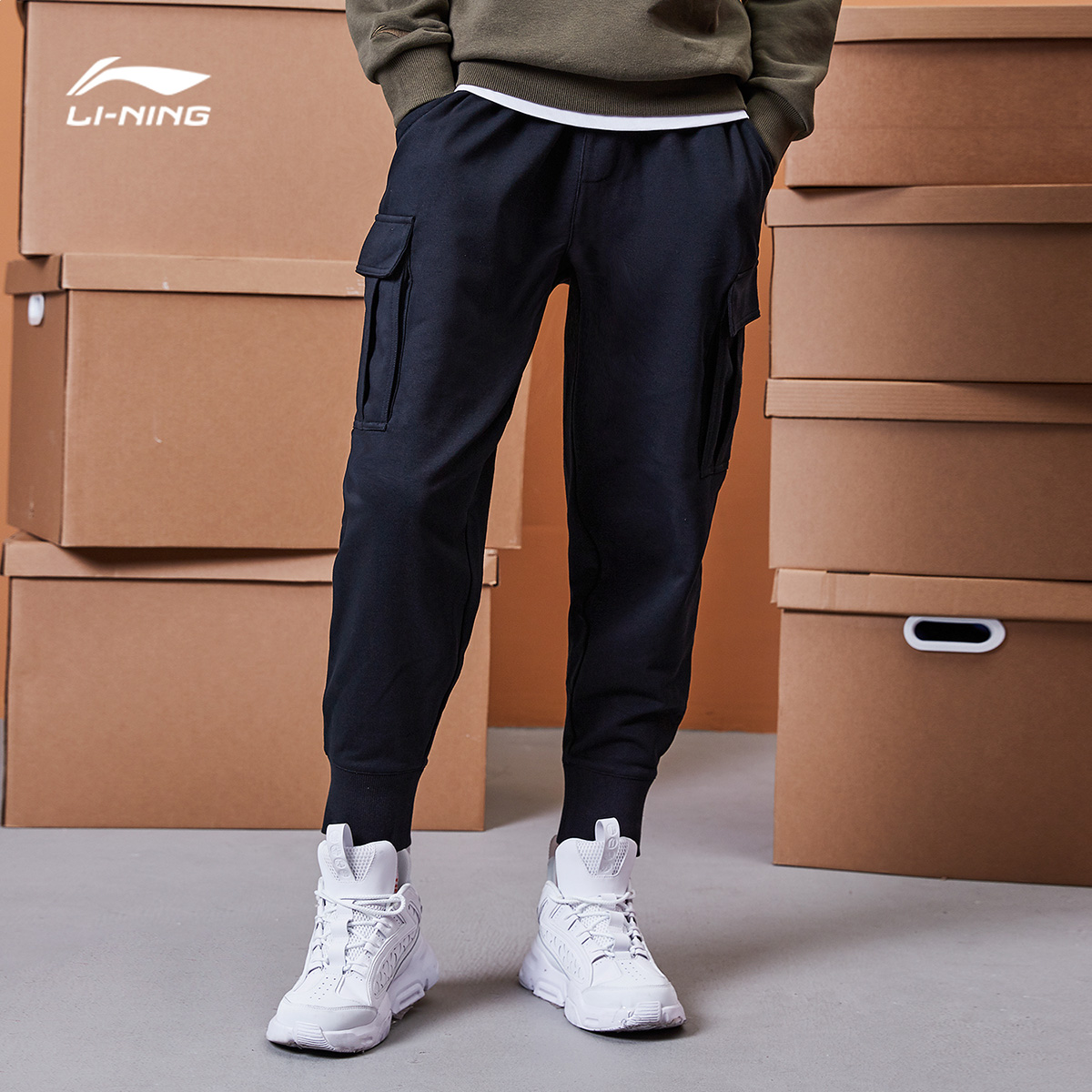 Li ningwei pants sports fashion series men's and women's casual loose spring new close knit sports pants