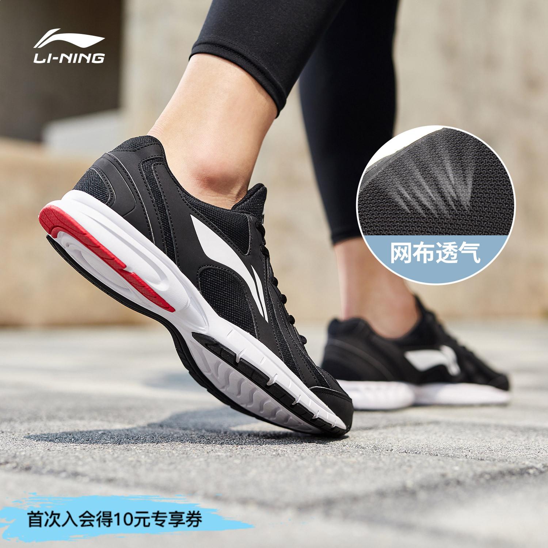 李宁跑步鞋男2021年新款鞋子休闲减震跑鞋轻便透气网面男士运动鞋