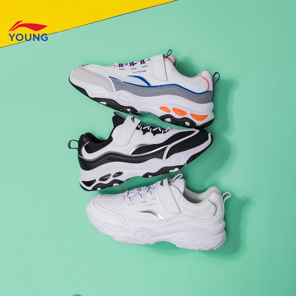 Спортивная обувь для детей и подростков Артикул 599281666790