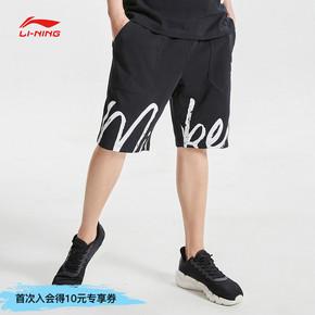 蔡程昱同款李宁短裤男士新款裤子迪士尼联名款宽松休闲针织运动裤