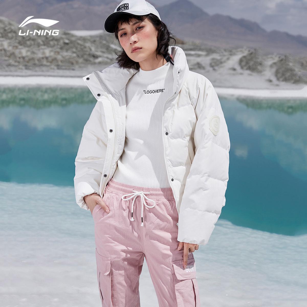李宁短款羽绒服女士冬季休闲立领上衣白鸭绒运动服女图片