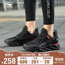 李宁跑步鞋男鞋官方李宁弧防风防泼水减震休闲男士低帮运动鞋