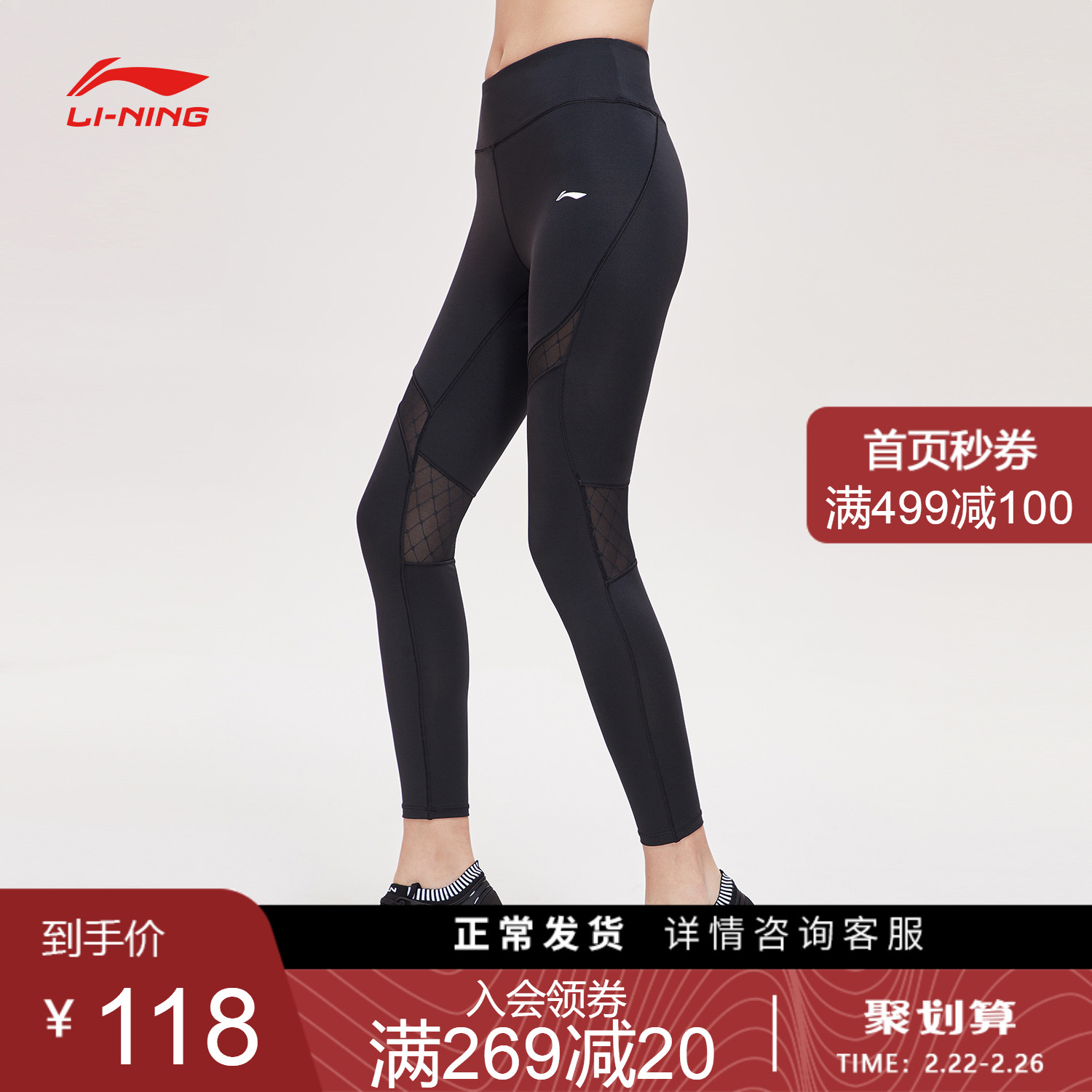 Li Ning sports pants women's training series summer Leggings training pants tight knit sports pants