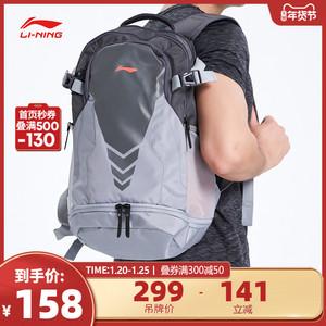 李宁官方正品2021新款双肩包男包女包新款训练系列背包运动包