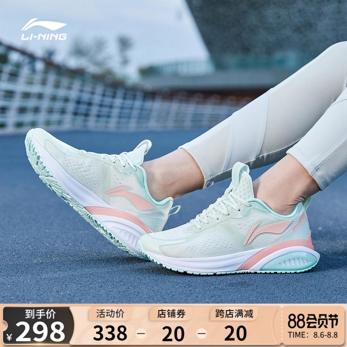 李宁云跑步鞋女夏季2021新款女鞋...