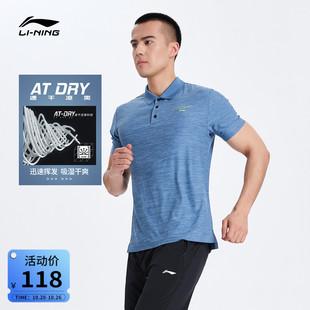 跑步运动上衣 健身速干T恤透气吸汗翻领休闲短袖 男夏季 李宁polo衫