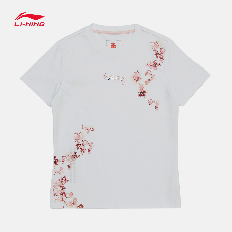 李宁樱花系列女士2021新款女装t恤使用评测