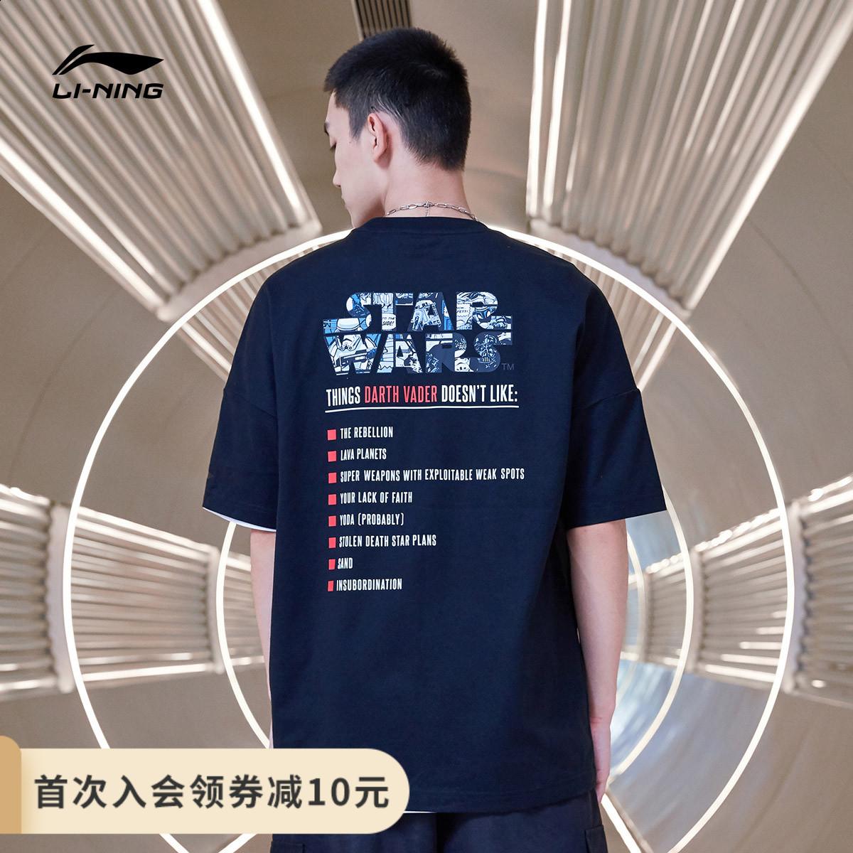 李宁星球大战联名系列短袖男士2021夏季新款休闲男装印花运动T恤