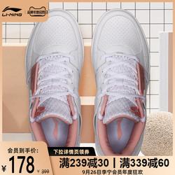 李宁板鞋女鞋旗舰官方夏季平板鞋透气小白鞋滑板运动鞋女士休闲鞋
