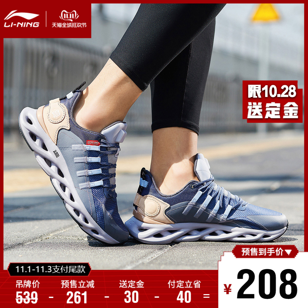 双11预售李宁跑步鞋男鞋官方李宁弧防风减震休闲男士低帮运动鞋