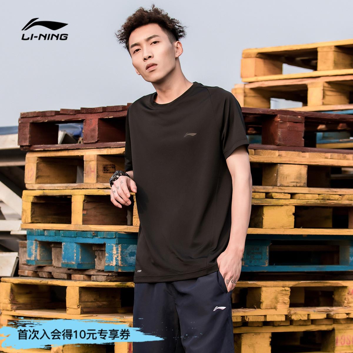 李宁短袖男士夏季新款跑步健身速干冰丝T恤圆领透气吸汗运动上衣