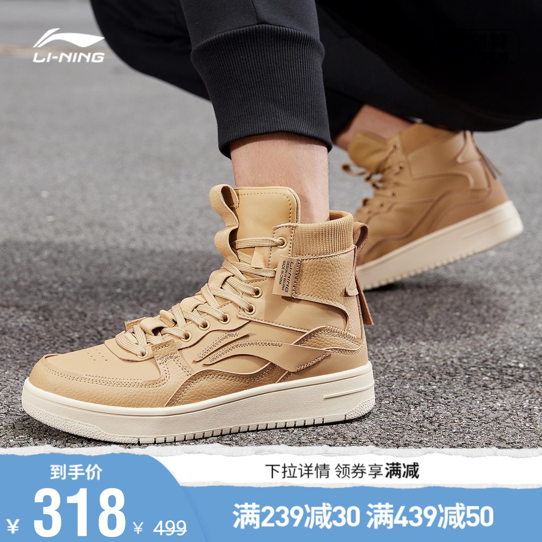 Спортивная обувь для детей Артикул 598156791183
