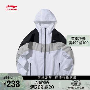 李宁风衣男士2020新款开衫长袖外套连帽防风服时尚宽松梭织运动服品牌