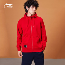 2019 new sports fashion series, cardigan, hooded jacket, casual knitted sportswear.