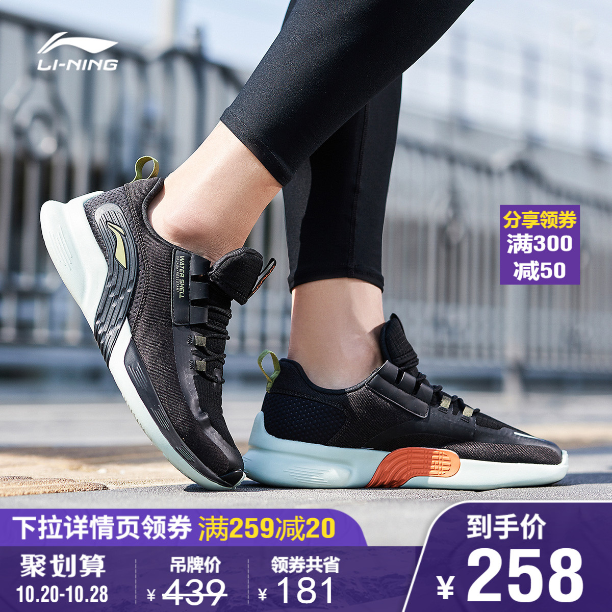 Li Ning running shoes men's shoes official winter CFR windproof, water-resistant, wear-resistant, non-slip cloud running shoes sports shoes-1