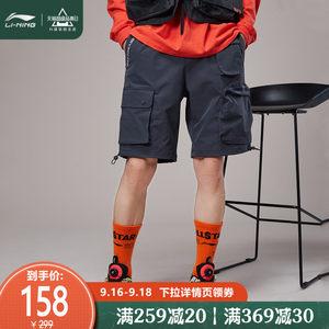 李宁男士五分裤2020新款宽松裤子