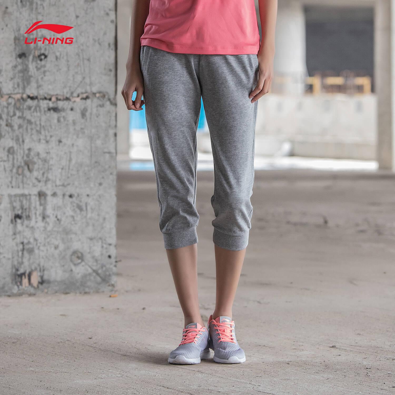 李寧七分衛褲女士訓練 吸汗舒適透氣針織短裝 褲