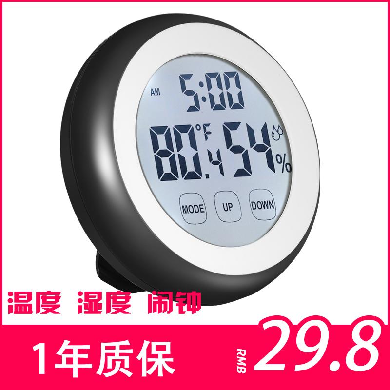 Электронные измерители температуры и влажности Артикул 562375955209