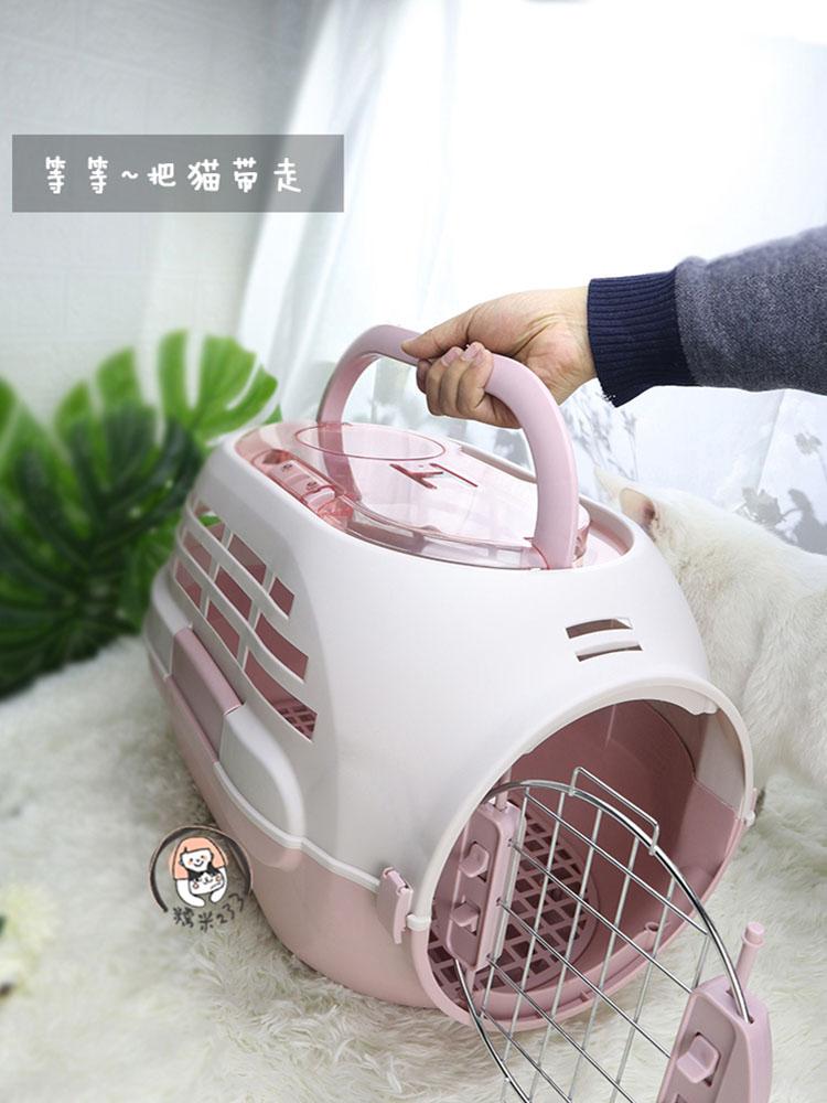 宠物航空箱猫笼子猫包手提便携龙猫咪兔狗外出车载小型犬托运旅行