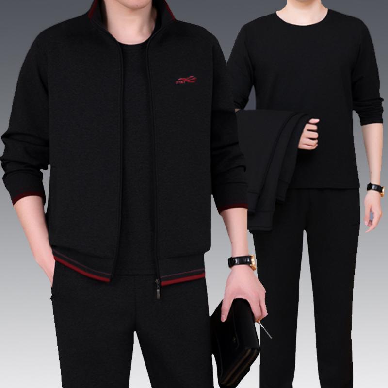 【三件套】中老年套装 外贸套装男 2018秋季新款韩版时尚运动套装