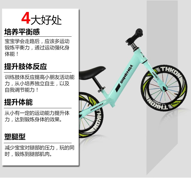 券后117.00元儿童平衡车无滑步脚踏双轮自行车1-3-6岁小孩车宝宝滑行车溜溜车