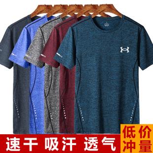 户外速干T恤男短袖大码宽松吸汗透气夏季冰丝跑步健身运动快干衣图片