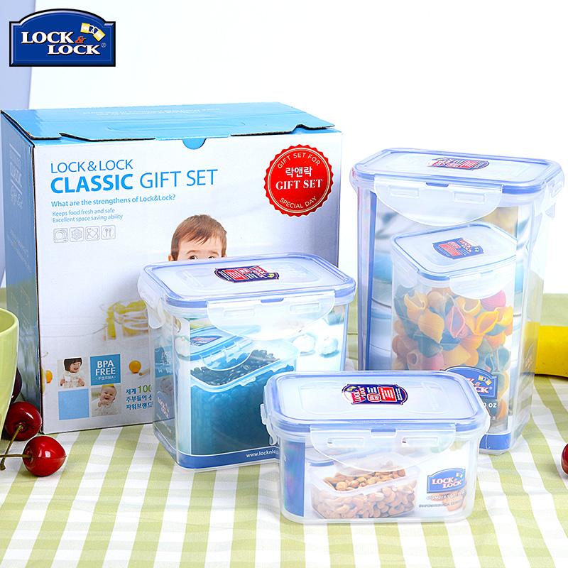 樂扣樂扣塑料保鮮盒 塑料密封防潮儲物盒便當盒子 冰箱收納三件套