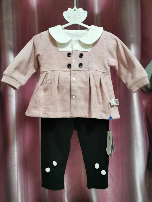 Одежда для младенцев Артикул 604285209194