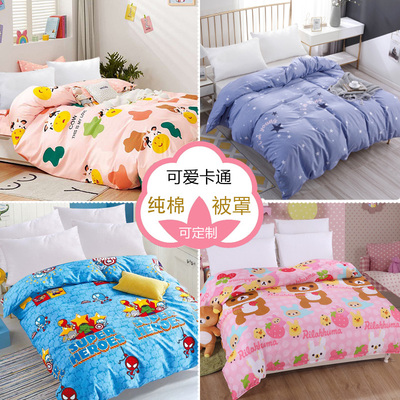 Cotton cute cartoon quilt cover single-piece double custom-made children's quilt cover cotton student dormitory 120x150x200
