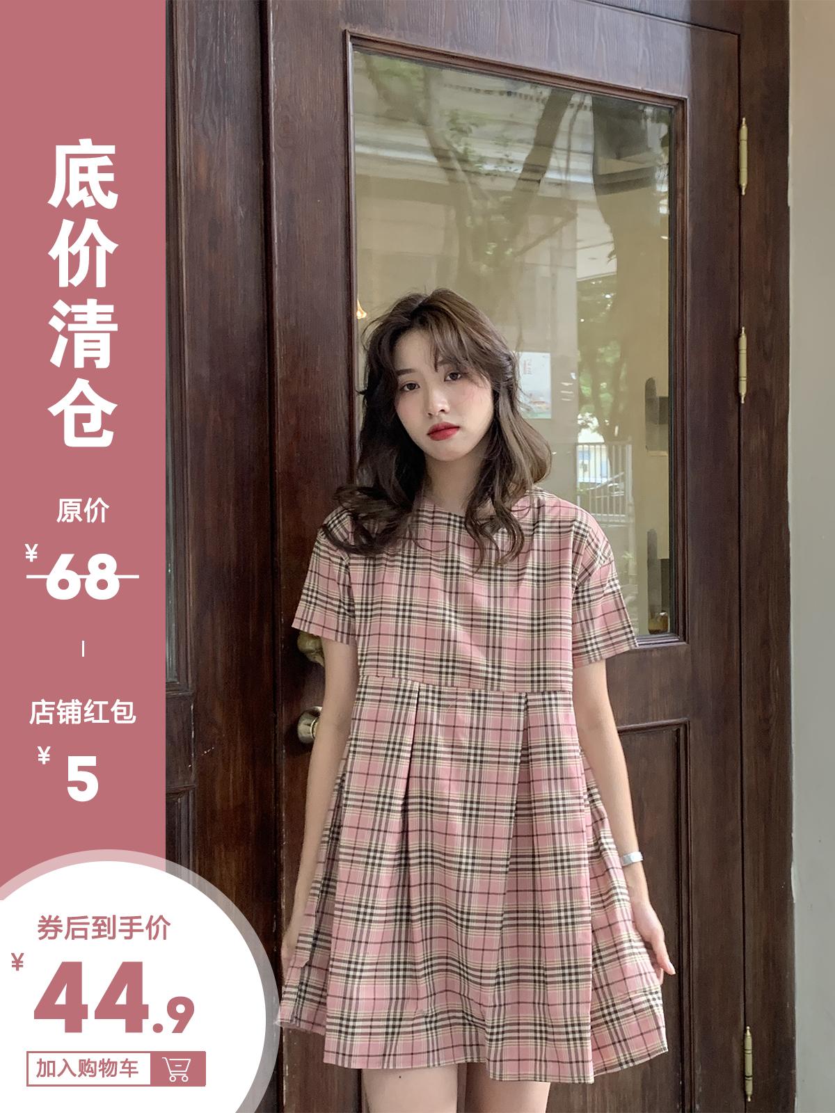 馨幫幫 現貨限量韓版圓領短袖格子百褶連衣裙女OL風休閑裙子女