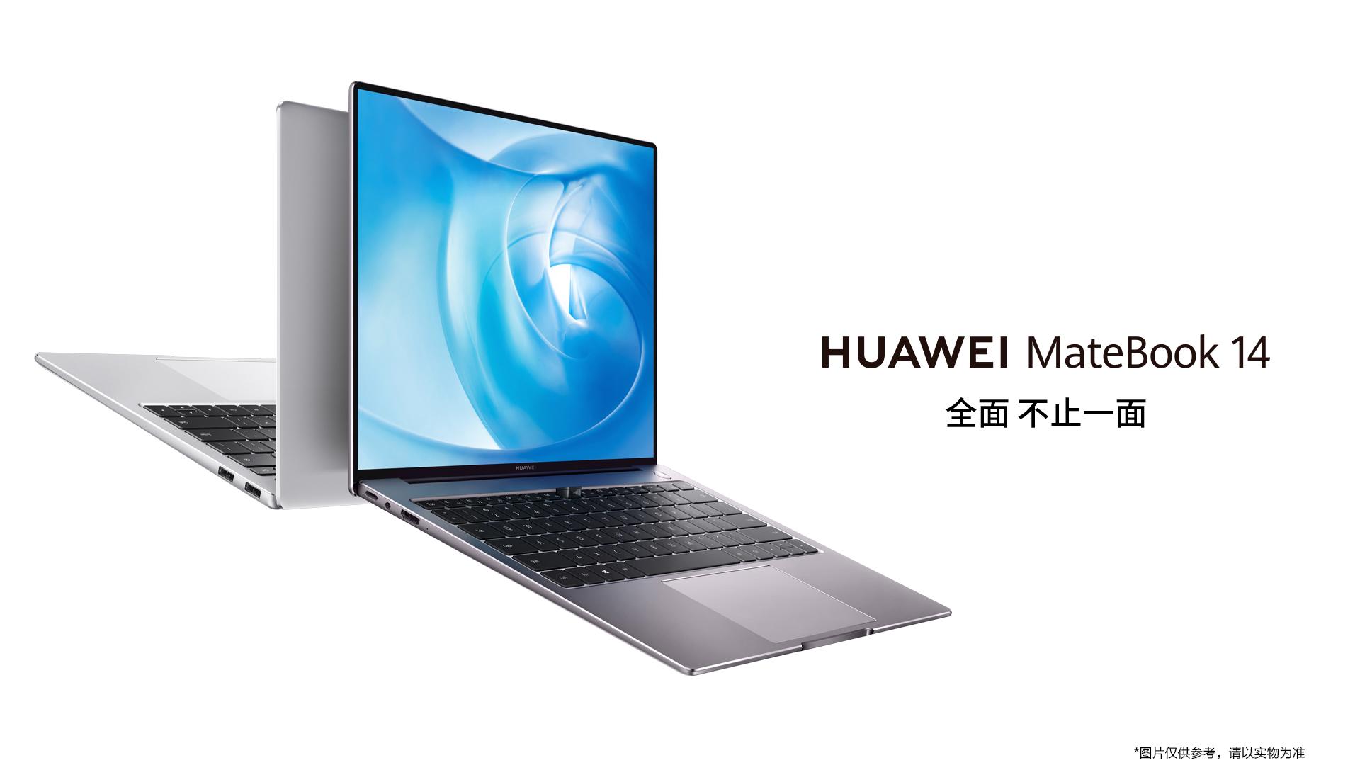 Huawei/华为 MateBook 14 KLVL-WFH9 2021款  i5-1135G7 16GB