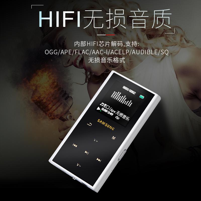 正品三星HIFI无损MP3播放器高清金属外壳触摸键屏插卡学生随身听