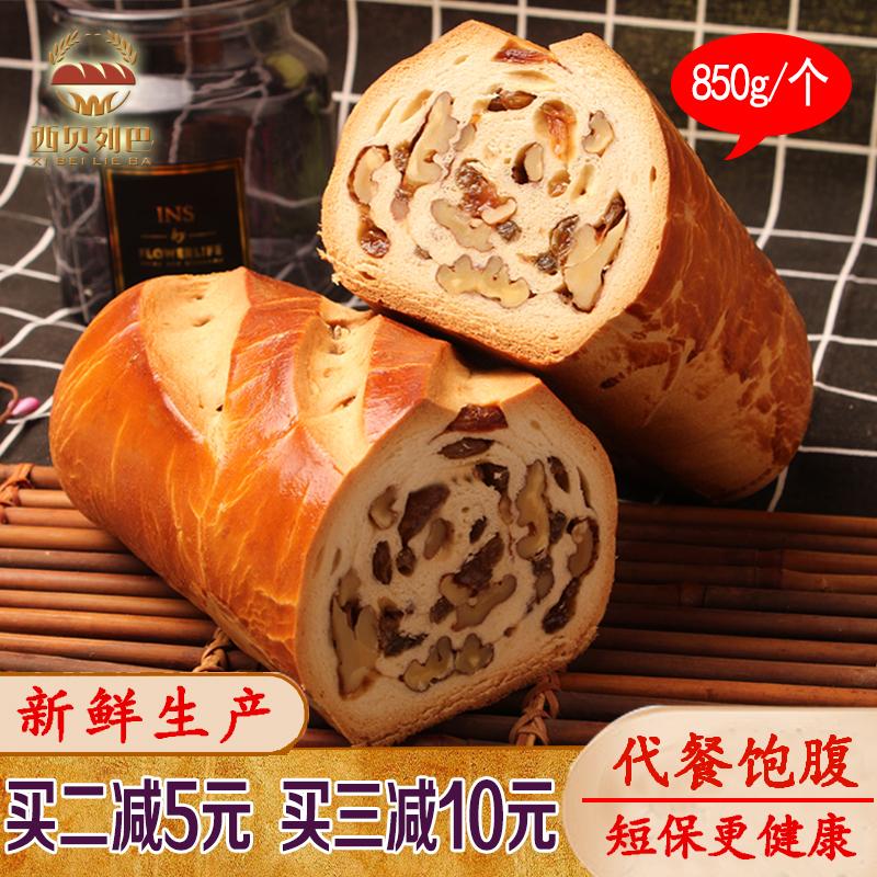 西贝列巴俄罗斯大列巴切片面包坚果仁大列巴俄式营养早餐食品850g