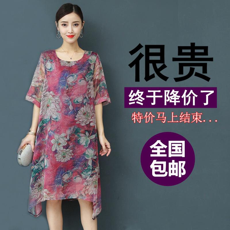 大码真丝2019新款大牌高贵夏连衣裙(用5元券)