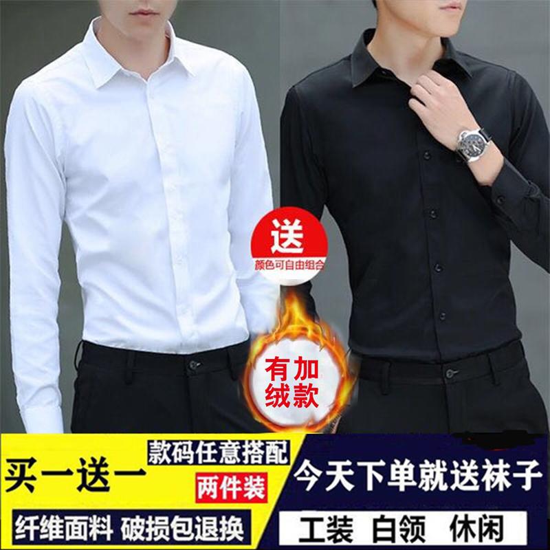 男士白色长袖纯色衬衫青少年男装修身休闲韩版春季加绒加厚短寸衣11-10新券