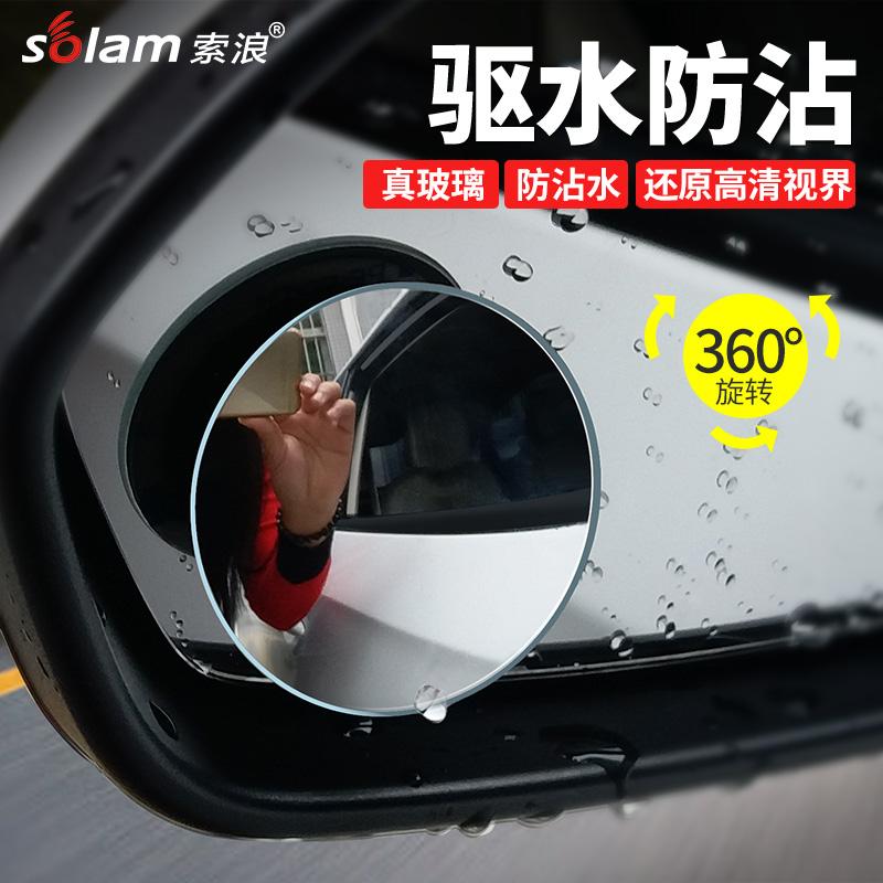 Поиск волна автомобиль за кормой круговая зеркало помощь зеркало заднего вида круговая зеркало 360 степень регулируемый стекло широкий угол зеркало отражатель