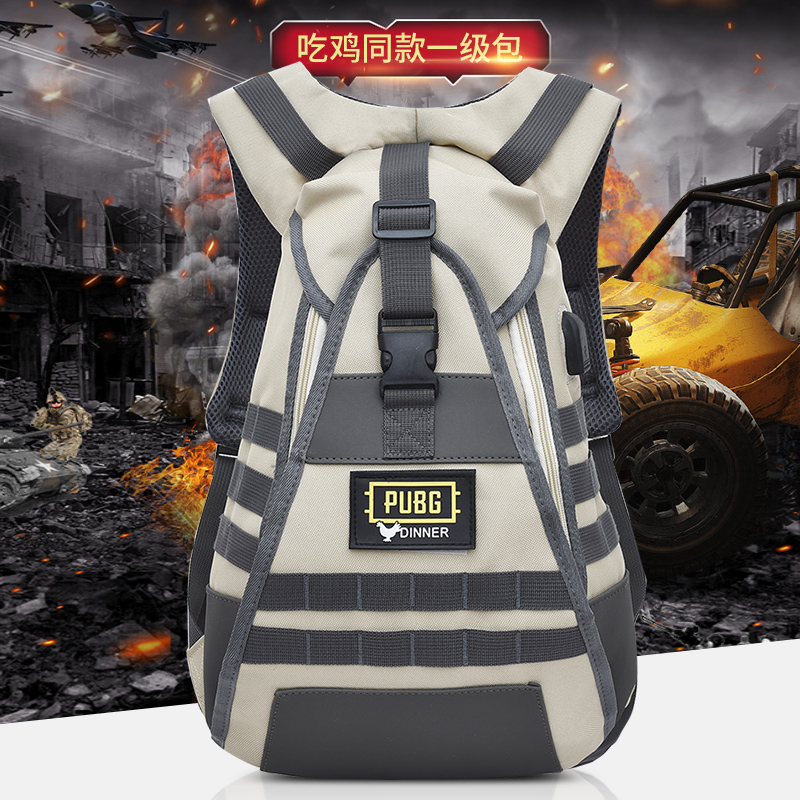 Jedi survival bag eat chicken backpack backpack fashion outdoor cycling schoolbag for primary and secondary school students
