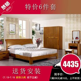 睡房家具套装中式主卧卧室实木六件套全屋简约现代婚房床衣柜组合