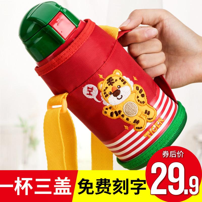 佳琪保�乇��和�水���吸管����男女幼��@�W生不�P�防摔�捎盟�杯