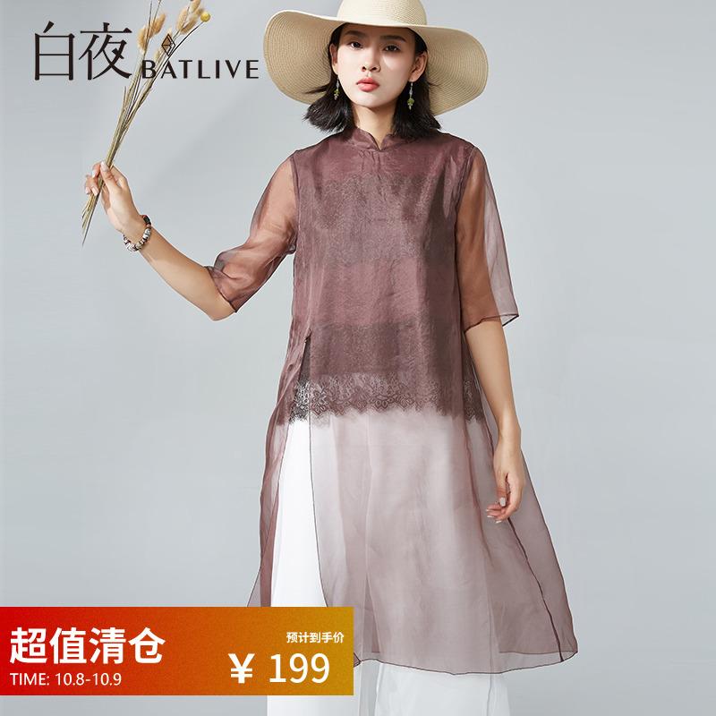 (用1240元券)白夜复古中国风蕾丝薄纱欧根纱衬衫
