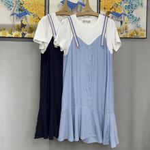迷你媽咪2020夏季新品薄款孕婦哺乳連衣裙中長假兩件短袖魚尾裙子