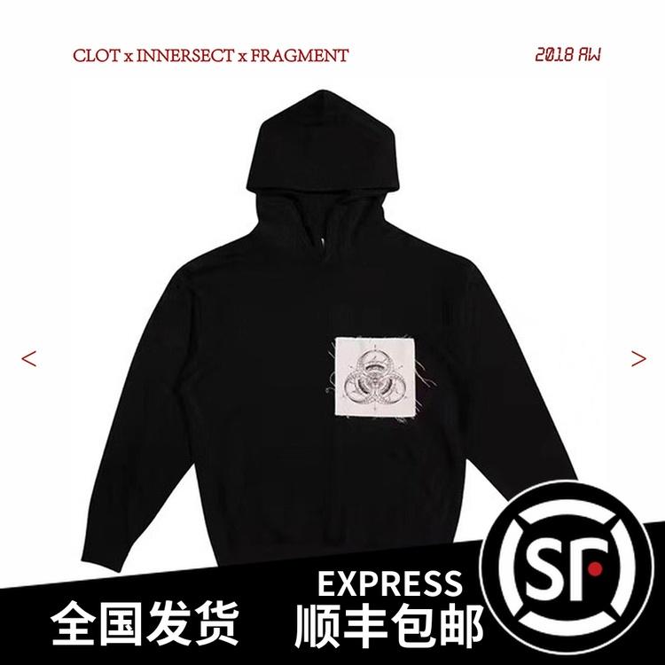 現貨 Clot x fragment x innersect 三方聯名logo貼布帽衫衛衣