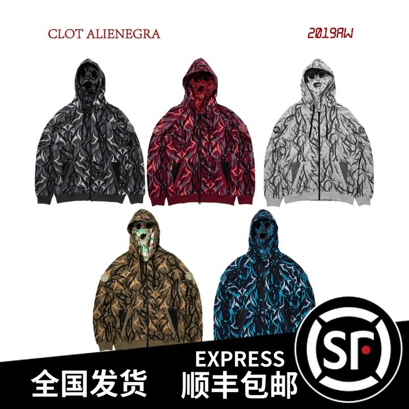 ?#21482;?CLOT x ALIENEGRA 荆棘系列上海限定陈冠希拉链外套卫衣
