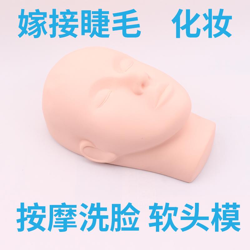 Косметология больница массаж составить глава плесень ложный люди практика мыть модель глава прививка ложный ресница семена ресница мягкий подголовник плесень